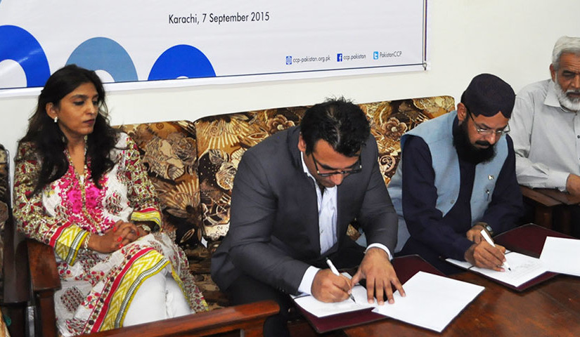 Atif Ikram Butt (CCPP) and Professor Dr Noor Ahmed Shahtaz signing MoU