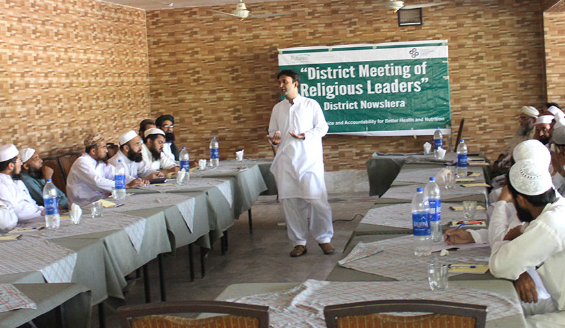 District Meeting of Religious Leaders