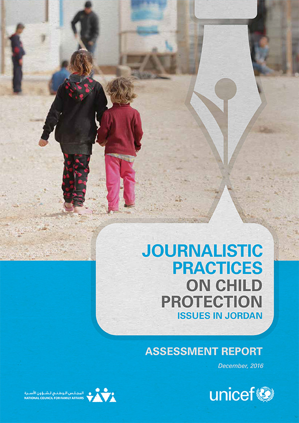 Journalistic Practices on Child Protection, 2017